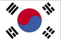 Solicitar A Embajada De La República De Korea Del Sur, Libere Del Servicio Militar A Su Selección.